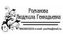 Эскиз рекламные штампы №10