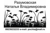Эскиз рекламные штампы №9