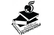 Эскиз экслибрисы №10