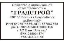 Эскиз ШТ №1