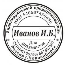 Эскиз ИП №16