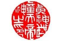Pocket stamp